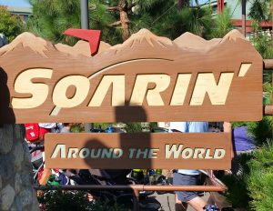 Homeschool Disney: Soarin' Around the World