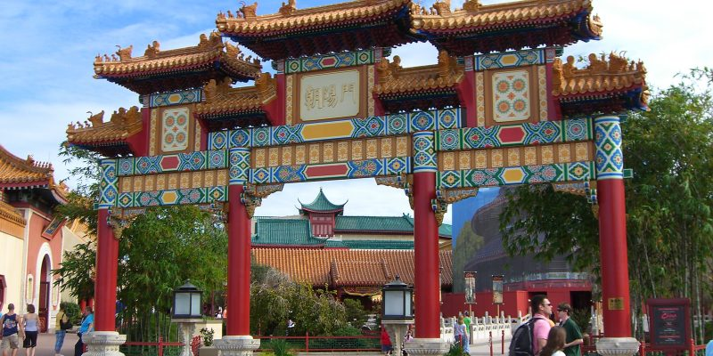 Homeschool Disney: China Pavilion in the World Showcase